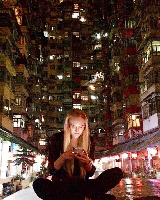 The Yick Cheong Building in Quarry Bay