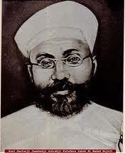Death Anniversary of Dastur Kukadaru
