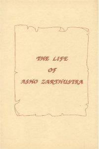 Life of Asho Zarathushtra
