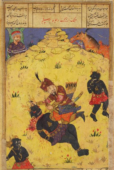 Rostam kills Arzhang Dev Image courtesy Princeton Shahnameh Project