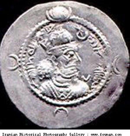 Khusrau I Anoushirvan Coin