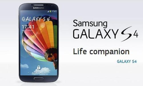 Samsung Galaxy S4: Prezzi accessori in Italia
