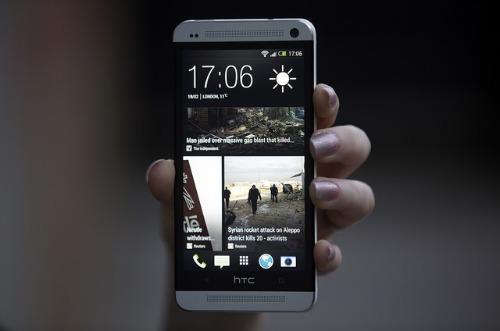 HTC One: Migliori prezzi dove comprare