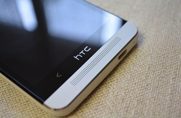 HTC One: Perchè non ha lo slot microSD?
