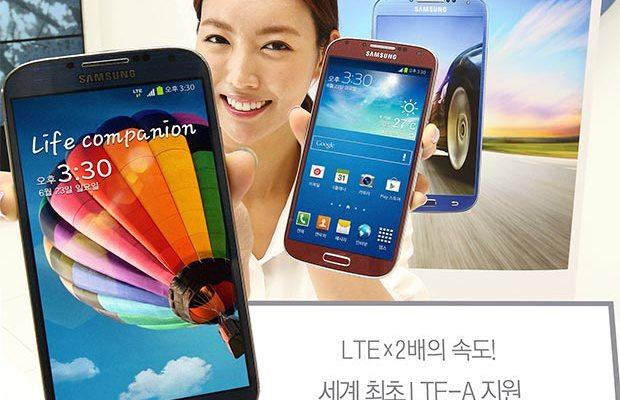 Samsung Galaxy S4 LTE-A: Scheda tecnica