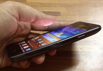 Galaxy S Advance GT-I9070P NFC TIM: Aggiornamento Android 4.1.2