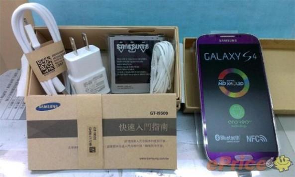 """Nuovi colori Samsung Galaxy S4: """"Arctic Blue"""" e """"Purple Mirage"""" in arrivo"""