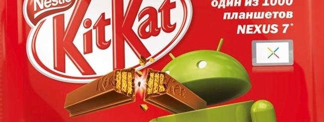Android 4.4 KitKat: Concorso per vincere il nuovo Nexus 7 in Italia