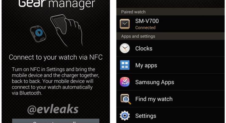 Gear Manager: Immagini applicazione ufficiale SmartWatch