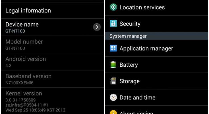 Samsung Galaxy Note 2 Android 4.3: Installazione aggiornamento