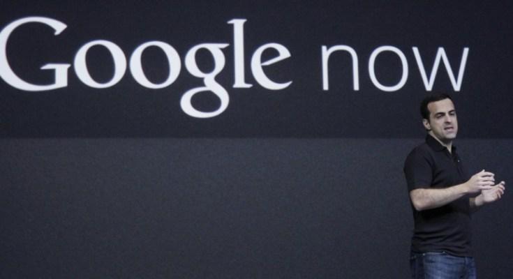 Google Now ricerca Google
