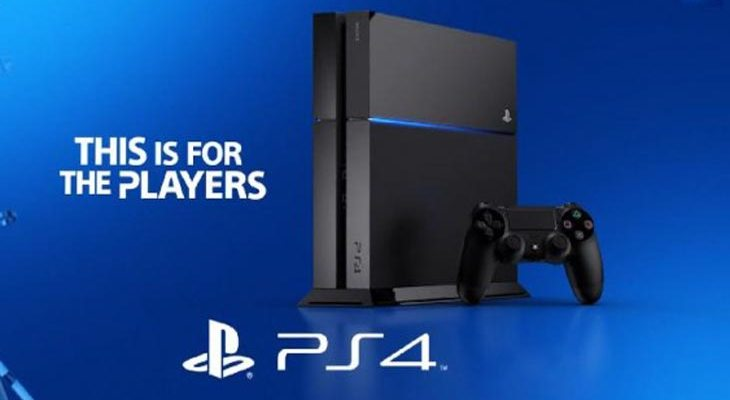 playstation 4 upgrade 2.0