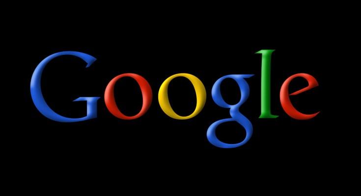 google laser tecnologia