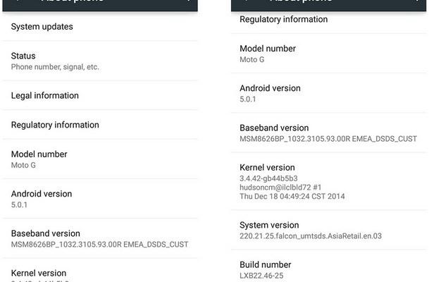 android lollipop Moto G 2014 e Moto G