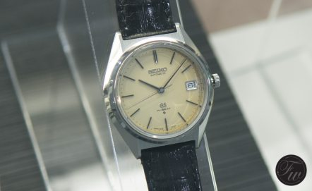 Grand Seiko Japan - Reader's Journey