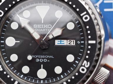 Seiko 7549-7010 Tuna Can