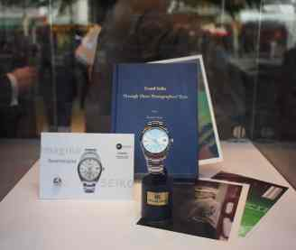 Grand Seiko and the Photographic Exhibition book