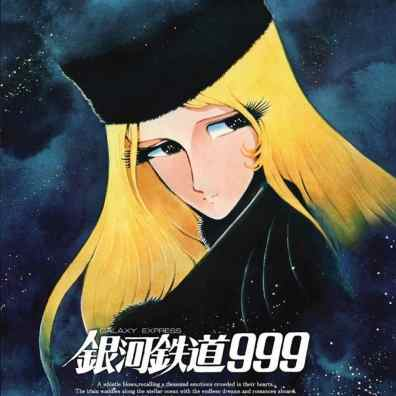 Galaxy Express 999 Anime