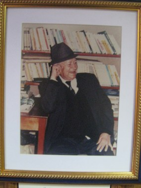 Israel Rojas Romero