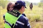Karina rescued