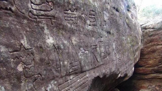 Egyptian hieroglyphs in Australia