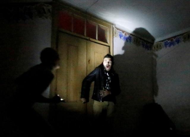 Quinta Nova da Assuncao mansion scare