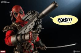 """""""This is my boomstick!"""""""