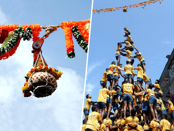 Dahi Handi Celebration in Mumbai, India