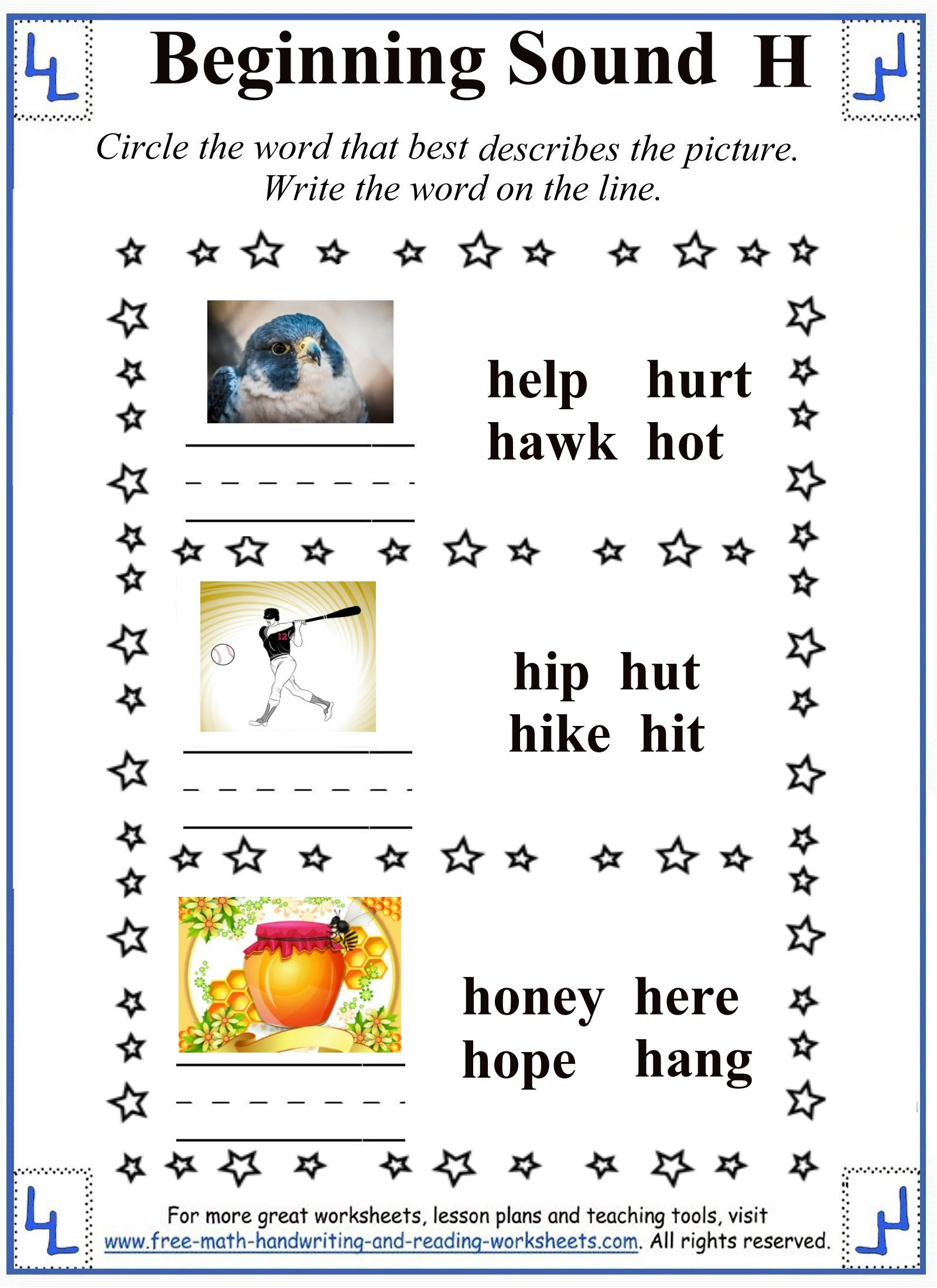 H Letter Worksheets