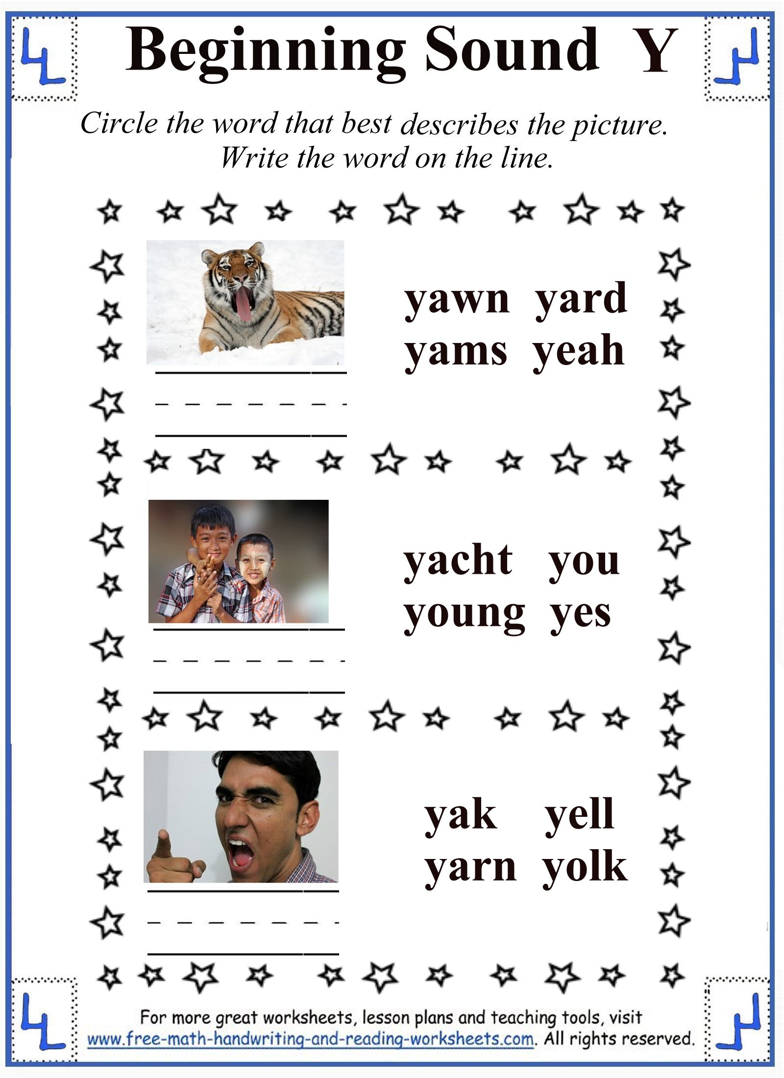 Y Letter Worksheets