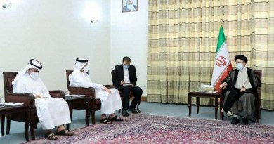 Il ministro degli esteri del Qatar visita l'Iran per incontrare alti funzionari    Notizie dal Medio Oriente