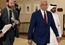 L'inviato degli Stati Uniti in Afghanistan si dimette a seguito del caotico ritiro |  Notizie di politica