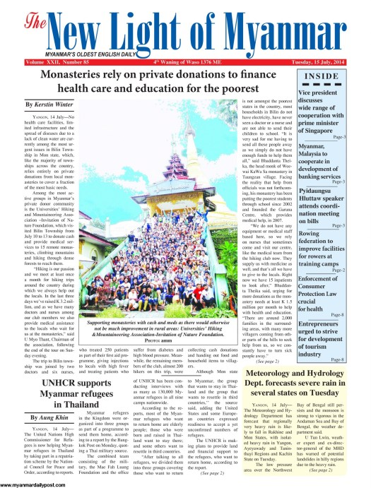 Free 4 Reader - New Light of Myanmar Journal