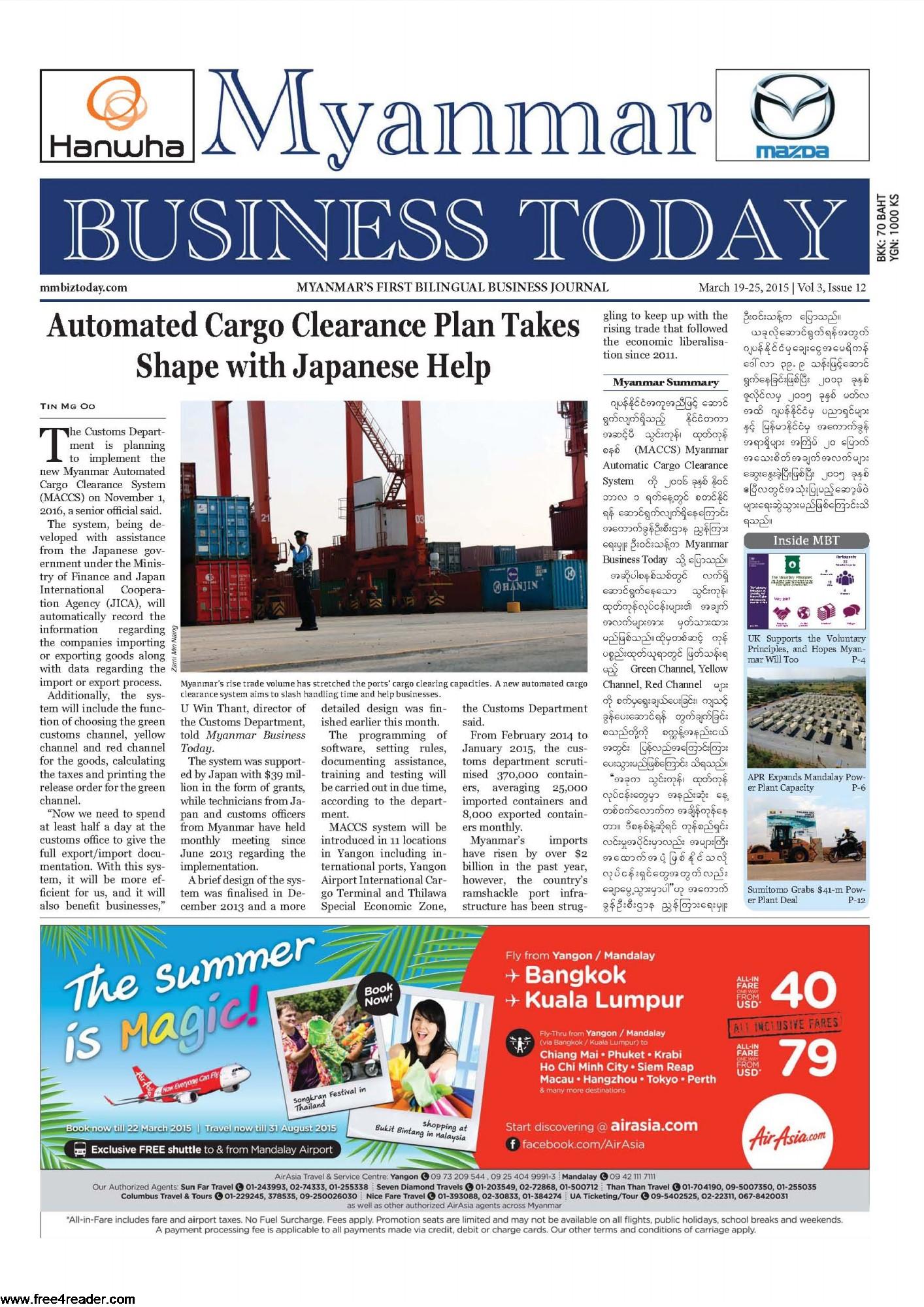 Eleven News Journal Myanmar