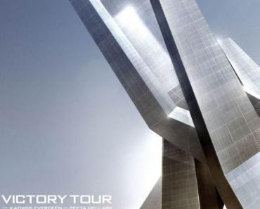The Hunger Games Victory Tour Cover