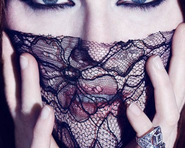 Julianne Moore Lace Mask