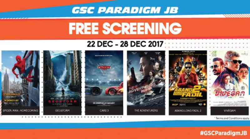 GSC Free Movie Screening