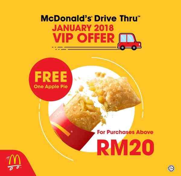 McDonald's FREE Apple Pie