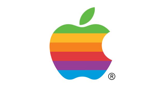 Primer logo de apple mejorado