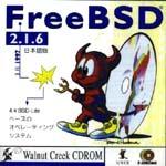 CDROM cover