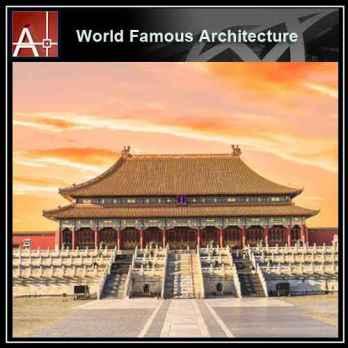 Taihedian of Beijing Forbidden City