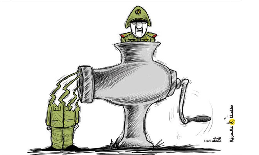 Hani abbas cartoon.63