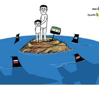 Hani abbas cartoon