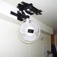 15-12-do-it-yourself-ceiling-fan