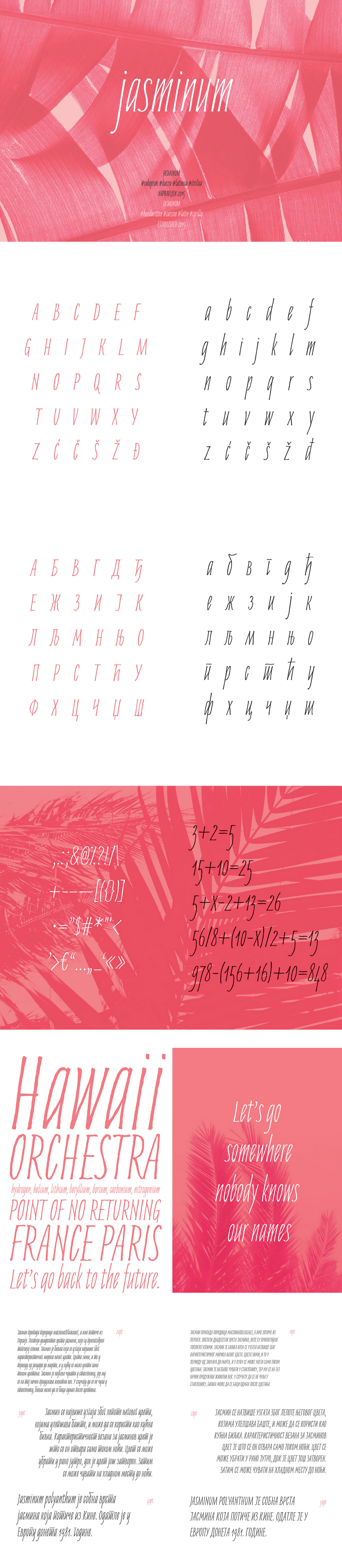 jasminum font on Behance