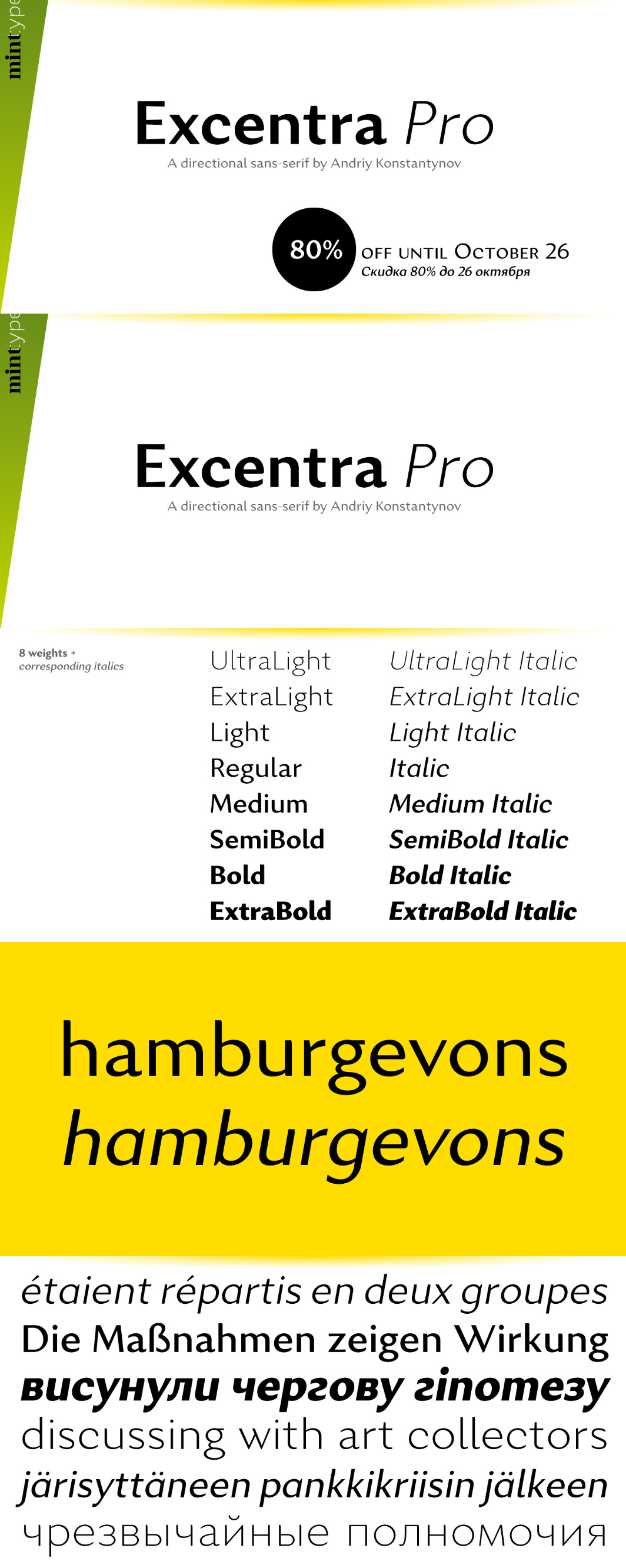 excentra pro font