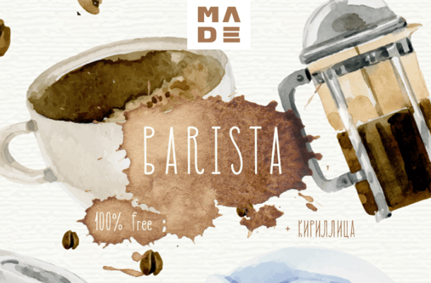 MADE Barista Free Font