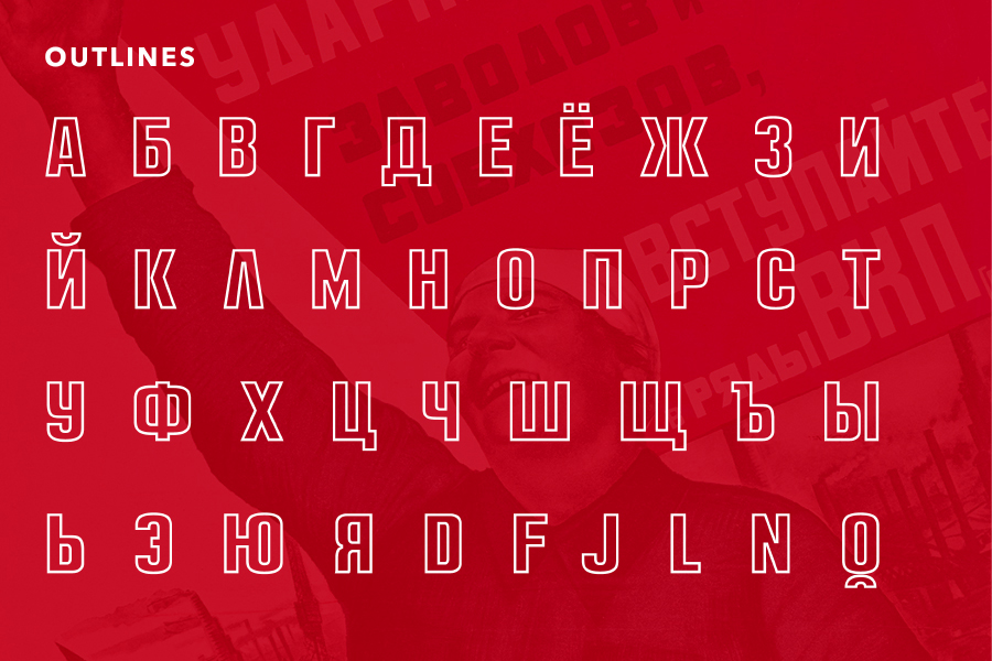 Pavels_KulagFreeDisplayTypeface_prev05_171016