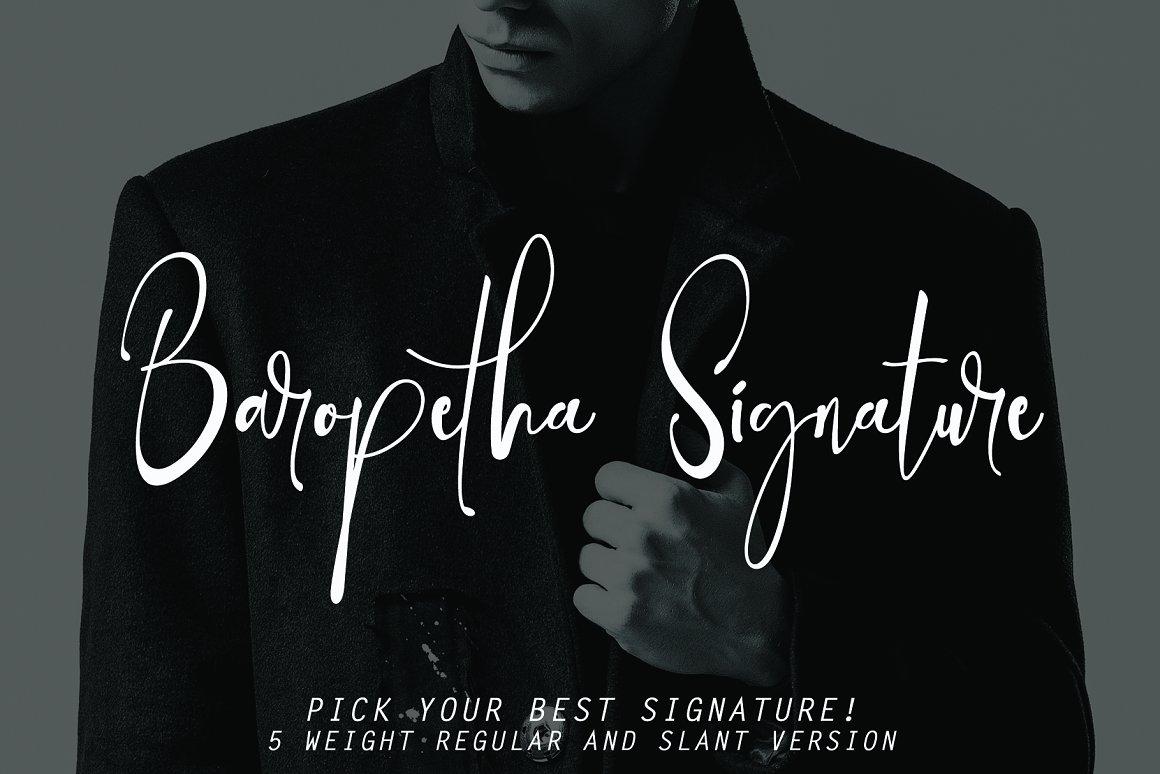 baropetha-signature-01-