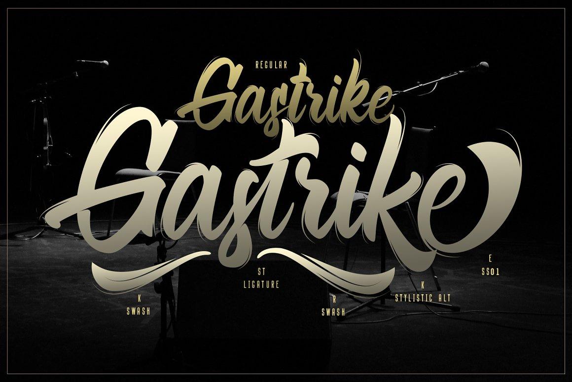 gastrike-